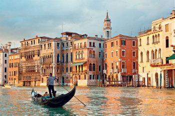 Italija izleti